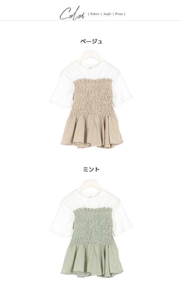シャーリングビスチェ風トップス [C3905]