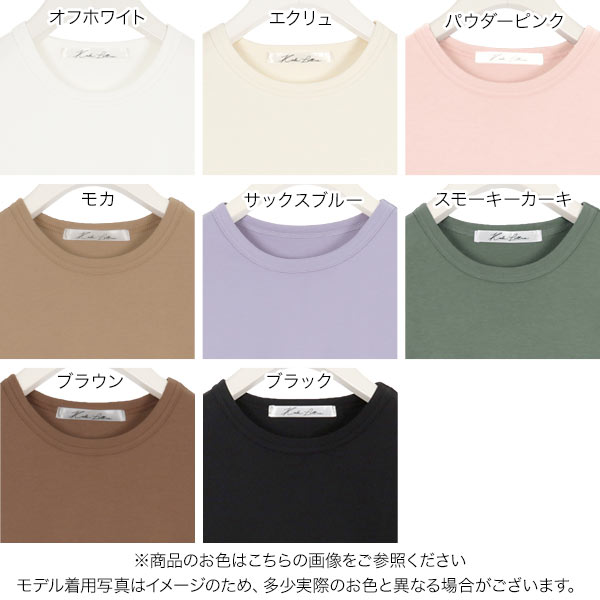 シンプルTシャツ [C3909]