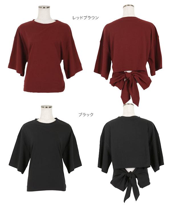 ≪トップス全品送料無料!5/17(月)朝11:59まで≫バックリボン5分袖Tシャツ [C3921]