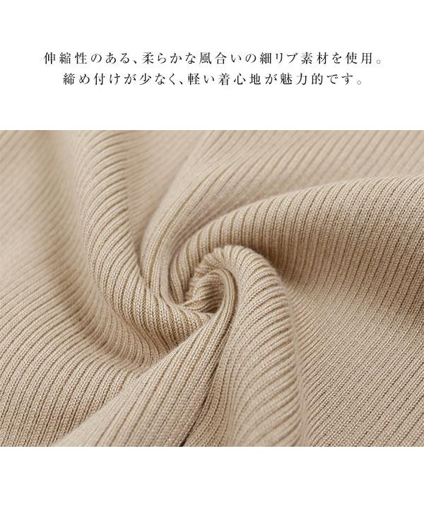 バックバレエ5分袖リブニット [C3953]