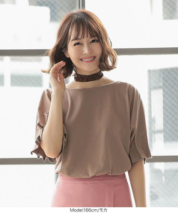 タックスリーブTシャツ [C3975]