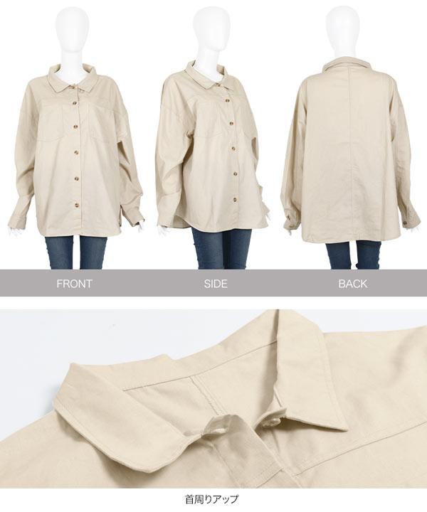 ≪SALE!!≫ビッグシャツ [C3999]