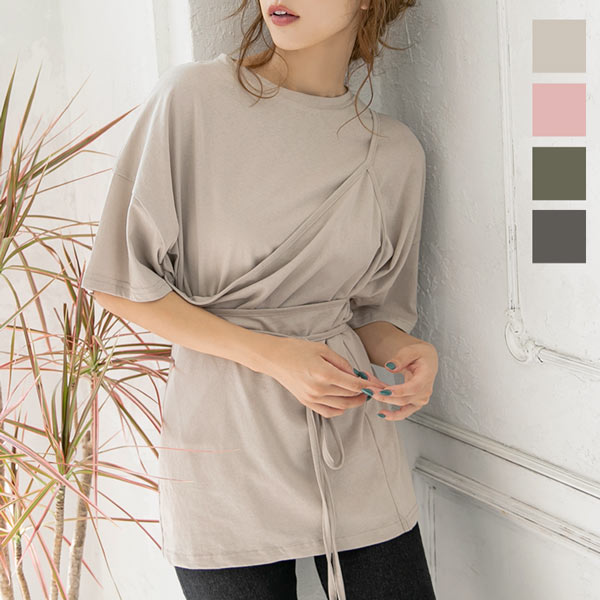 ≪ファイナルセール!≫ManywayTシャツ [C4006]