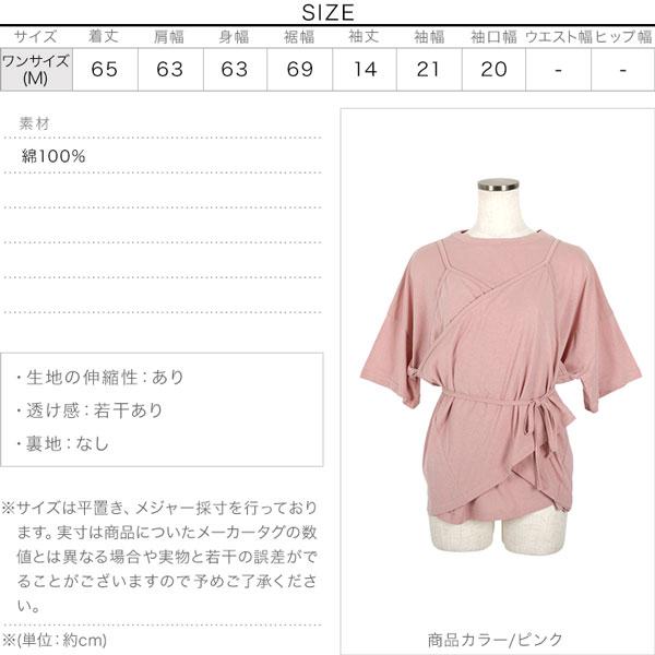 ManywayTシャツ [C4006]のサイズ表