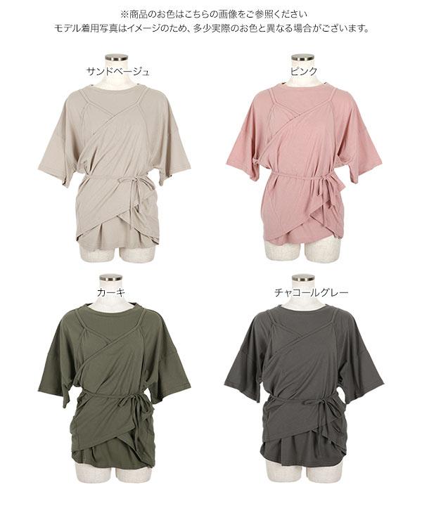 ManywayTシャツ [C4006]