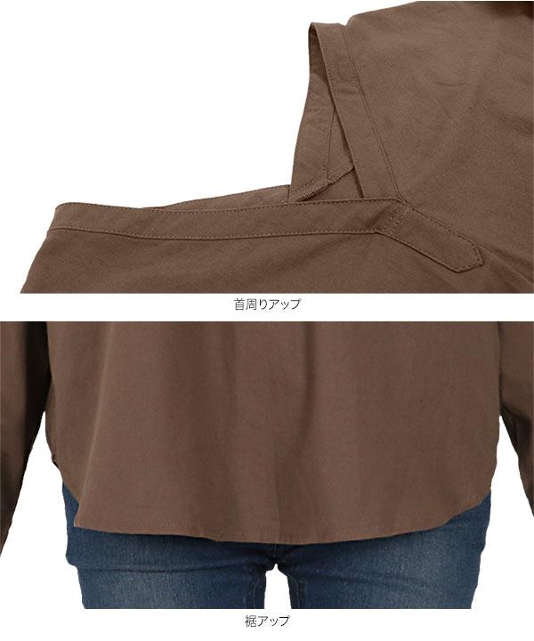 ノーカラースキッパーシャツ [C4007]