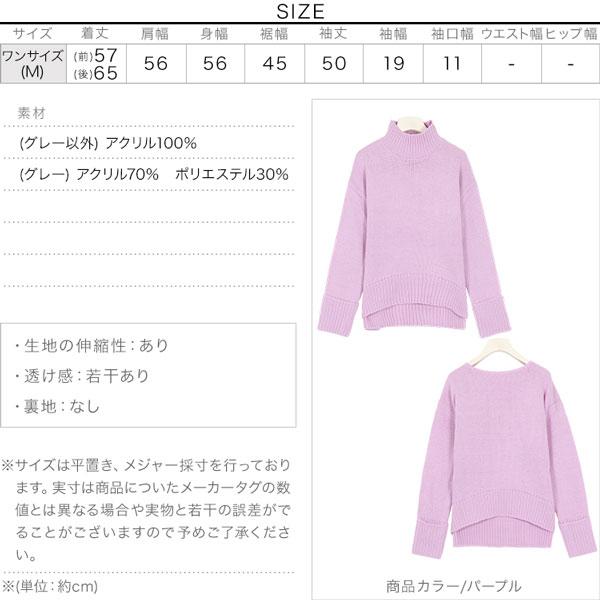 【岡部あゆみさんコラボ】袖折り返しニット [C4011]のサイズ表