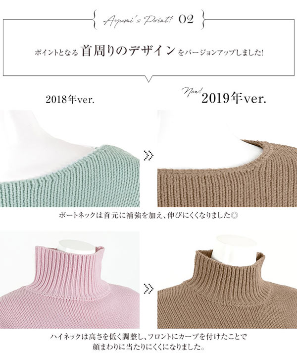 [ 岡部あゆみさんコラボ ]袖折り返しニット [C4011]