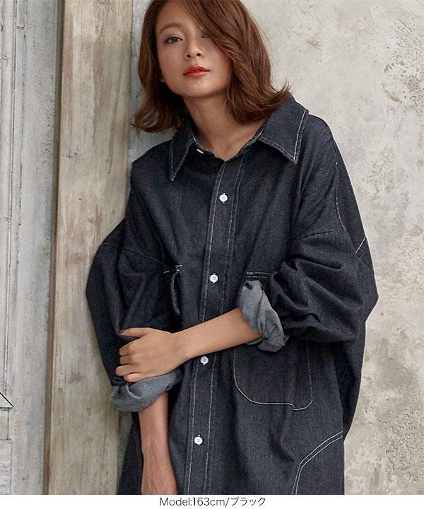 デニムロングシャツ [C4059]