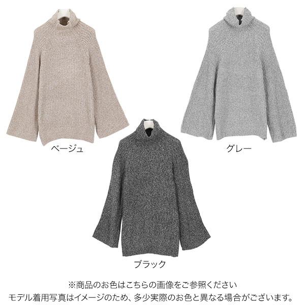 ≪セール≫ワイドスリーブニットトップス [C4062]