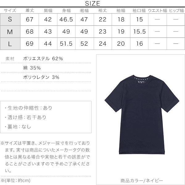 ≪トップス全品送料無料!12/9(月)朝11:59まで≫Ce&カラークールTシャツ [C4077]のサイズ表