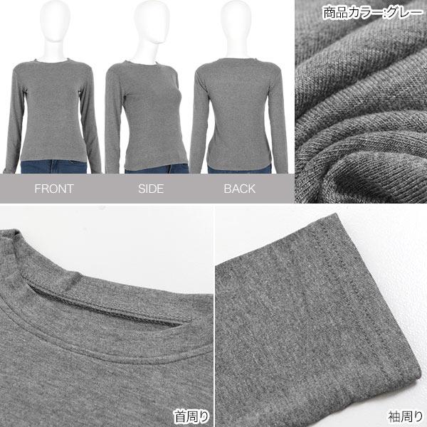インナーロングTシャツ [C4164]