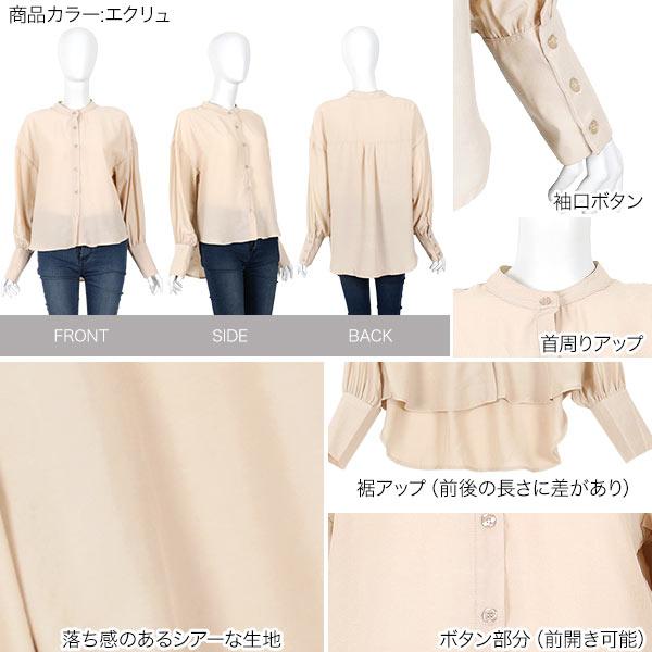 丸首シアーシャツ [C4189]