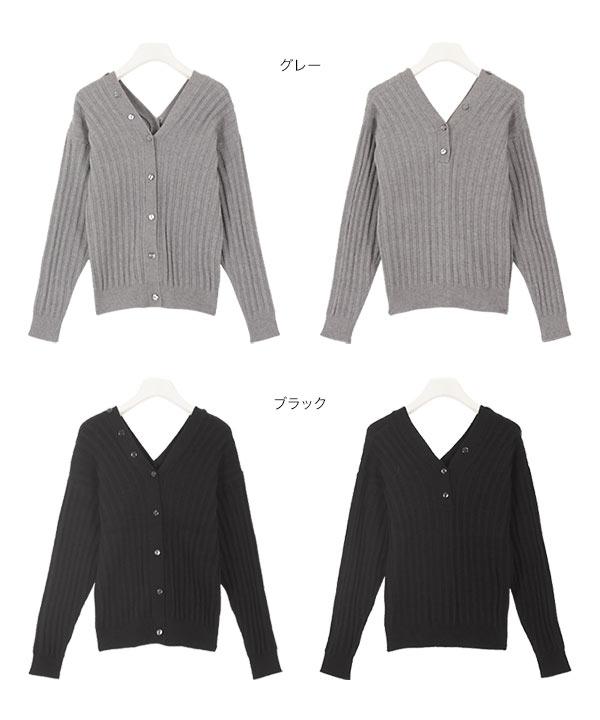 2WAY抜き襟カーディガン [C4212]
