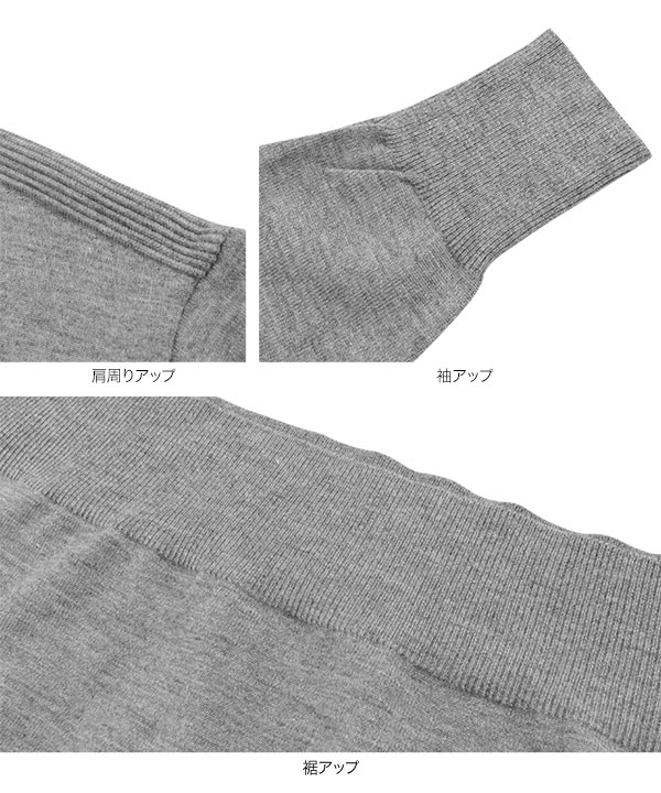 袖フリルデザインニット [C4236]