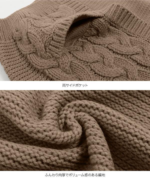 手編み風ニットカーディガン [C4280]