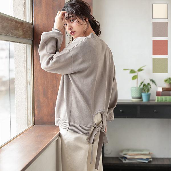 神戸レタス バックリボンカーディガン [C4329]