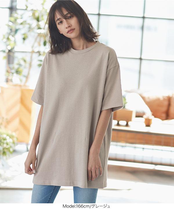 バックスリットチュニックTシャツ [C4332]