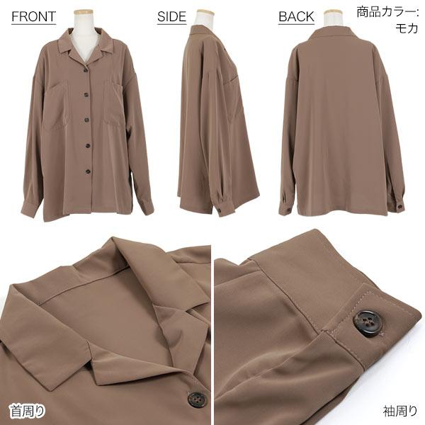 フロントポケットオーバーサイズシャツ [C4359]