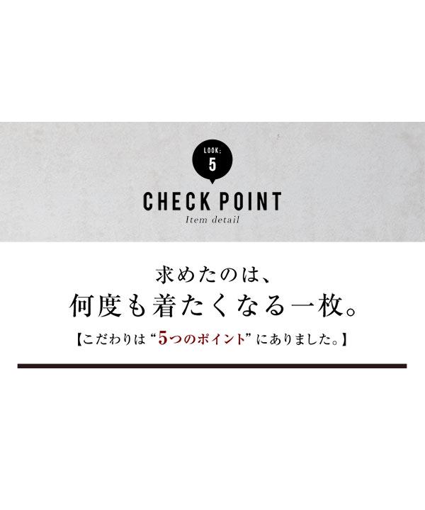 【田中亜希子さんコラボ】アンチピリング2Wayロングカーディガン [C4378]