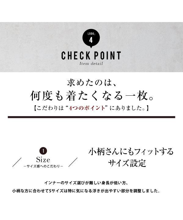 [ 田中亜希子さんコラボ ]カップ付きインナー [C4411]