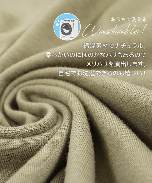 ≪セール≫[無地/ボーダー]選べる柔らかロンT [C4415]