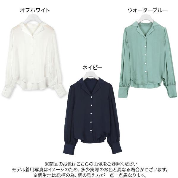 シェルボタンシアーシャツ [C4424]