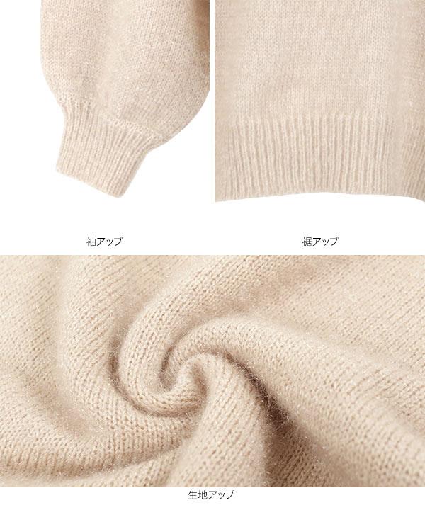 起毛オーバーサイズニット [C4442]