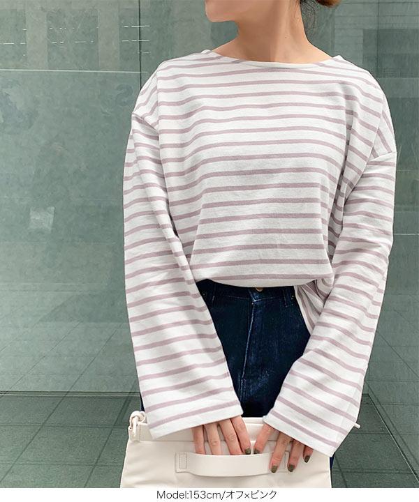 ゆるチュニックTシャツ [C4452]