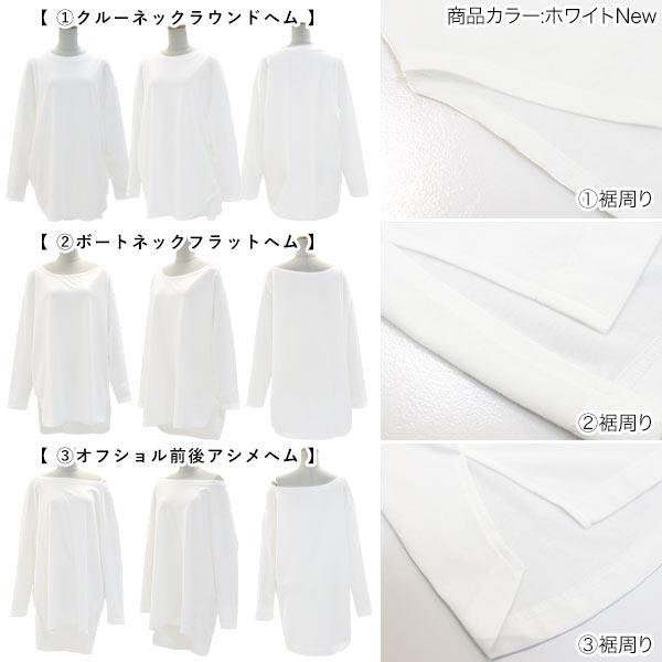 [ MadeInJAPAN ]選べるネックコットンTシャツ [C4455]