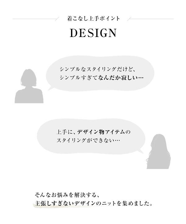 [ フリル/アシメネック/キーネック ]デザインハイゲージニット [ C4466 ]