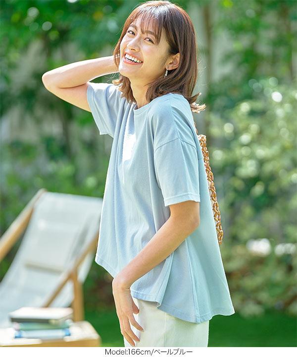 [ ASELEAR ]汗染み防止AラインTシャツ [C4469]
