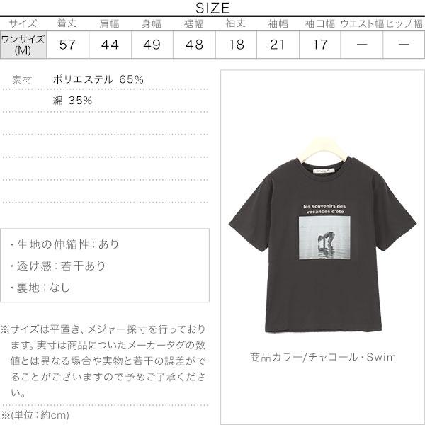 選べるフォトプリントTシャツ [C4477]のサイズ表