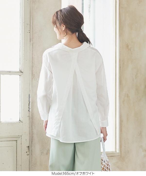 バック切替えゆったりスキッパーシャツ [C4478]