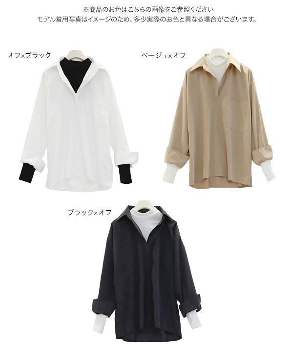 レイヤード風スキッパーシャツ [C4495]