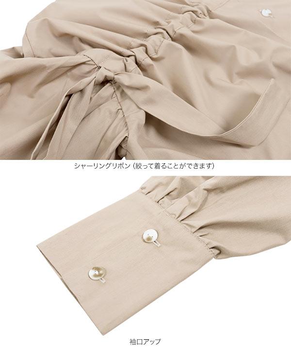 シャーリングリボンバンドカラーシャツブラウス [C4536]