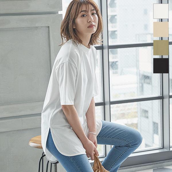 神戸レタス オーバーTシャツ [C4577]