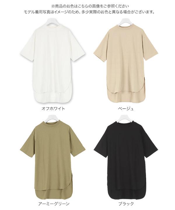 オーバーTシャツ [C4577]