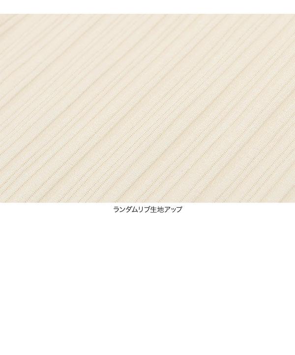 メロウシアーロンT [C4585]