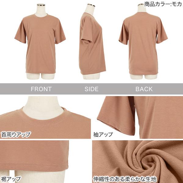 シンプル半袖Tシャツ [C4586]