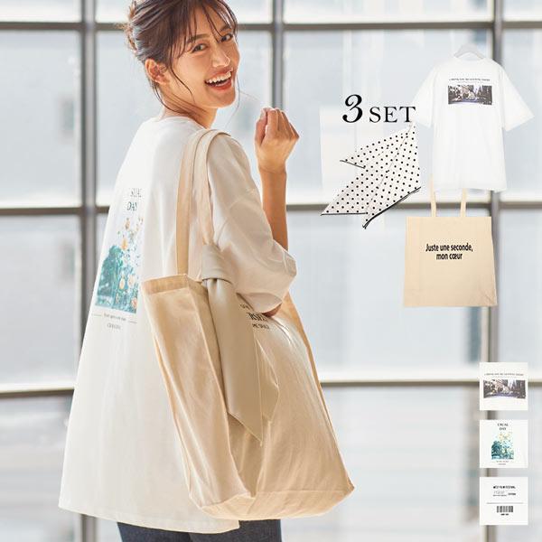 神戸レタス 【3点SET】ビッグT+キャンバスBag+スカーフ [C4598]