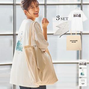 [ 3点セット ]ビッグT+キャンバスBag+スカーフ [C4598]