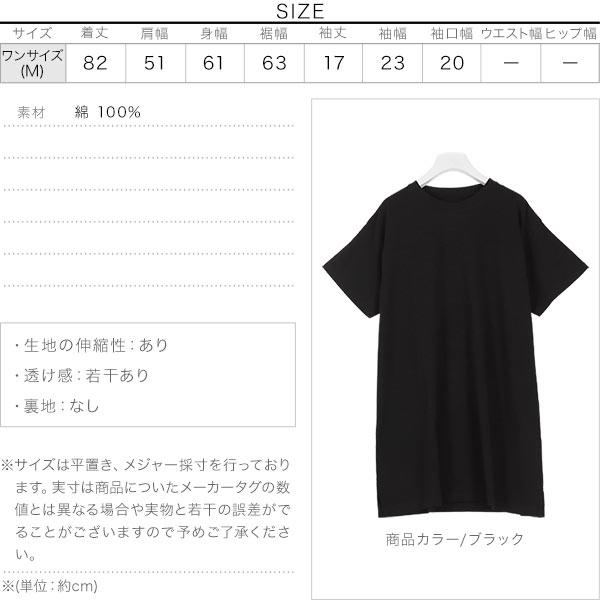 ヘビーコットンTシャツ [C4599]のサイズ表