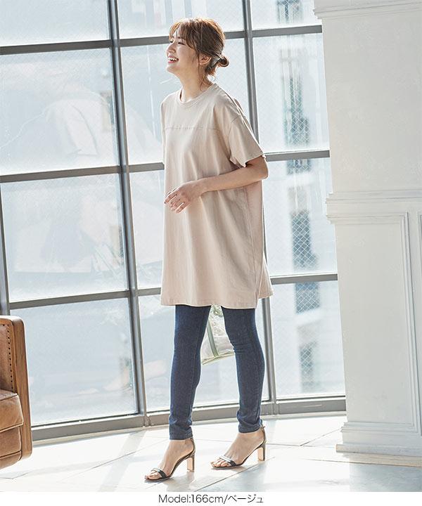 ヘビーコットンTシャツ [C4599]