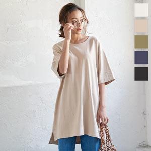 ヘビーコットンロングTシャツ [C4608]