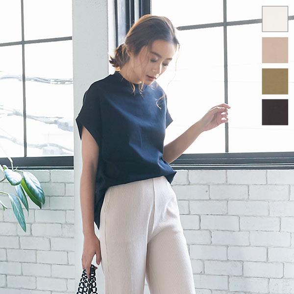 神戸レタス ヘビーコットンハイネックTシャツ [C4622]