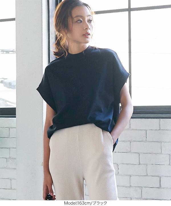 ヘビーコットンハイネックTシャツ [C4622]