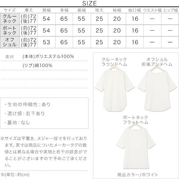 ハーフスリーブMadeInJapanTシャツ [C4628]のサイズ表
