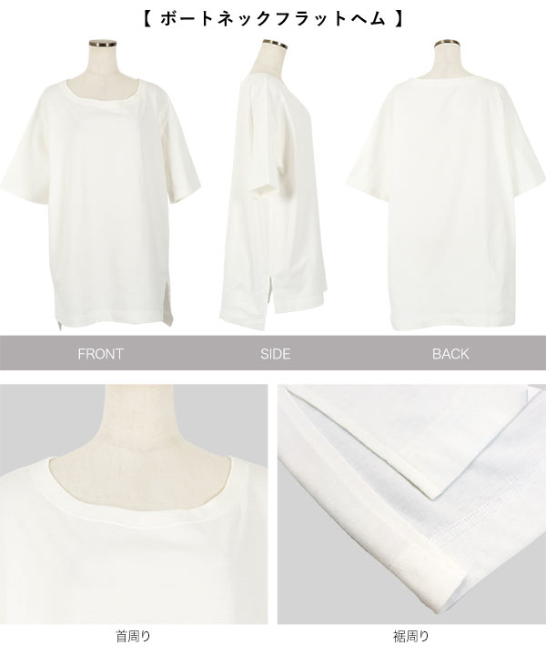 ハーフスリーブMadeInJapanTシャツ [C4628]