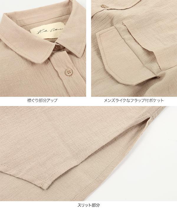 [ てらさんコラボ ]ベルト付きシャツチュニック [C4635]